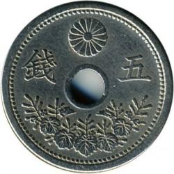 Münze > 5Sen, 1920-1923 - Japan  (Diameter is 19.1 mm) - reverse