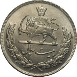 מטבע > 20ריאל, 1971-1973 - איראן  - reverse