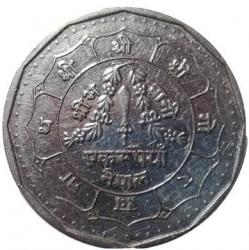 العملة > 1روبية, 1988-1992 - نيبال  - obverse