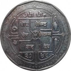 العملة > 1روبية, 1988-1992 - نيبال  - reverse