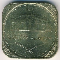 Moneta > 25qirsh, 1987 - Sudan  - reverse
