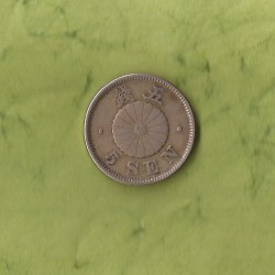 Coin > 5sen, 1889-1897 - Japan  - obverse