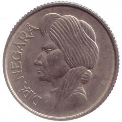 Монета > 50сенов, 1957 - Индонезия  - obverse