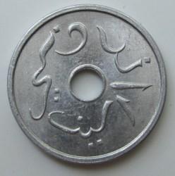 Монета > 1сен, 1952 - Индонезия  - reverse