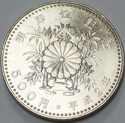 Moneta > 500yen, 1990 - Giappone  (Intronizzazione dell'imperatore Akihito) - obverse