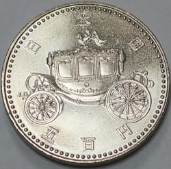 Moneta > 500yen, 1990 - Giappone  (Intronizzazione dell'imperatore Akihito) - reverse