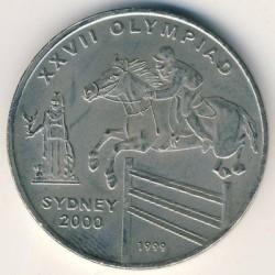 Münze > 50Afghani, 1999 - Afghanistan  (XXVII. Olympische Sommerspiele, Sidney 2000) - reverse