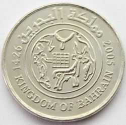 Pièce > 25fils, 2002-2008 - Bahreïn  - reverse