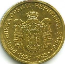 Монета > 1динар, 2009-2010 - Сербия  - obverse