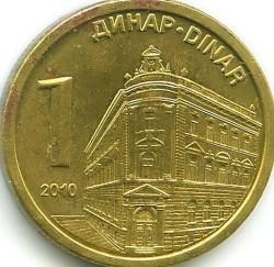 Монета > 1динар, 2009-2010 - Сербия  - reverse