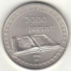 Монета > 2000форинтов, 2016 - Венгрия  (5 лет Конституции) - obverse