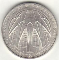 Монета > 2000форинтов, 2016 - Венгрия  (5 лет Конституции) - reverse