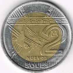 Moeda > 2novossois, 2015 - Peru  - reverse