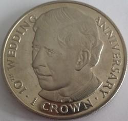 Moneta > 1corona, 1991 - Gibilterra  (10° anniversario - Matrimonio del principe Carlo e Lady Diana/Principe Carlo/) - reverse