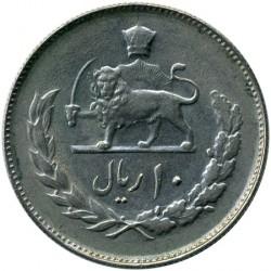 Moneta > 10rialów, 1976 - Iran  (50 rocznica - Dynastia Pahlawi) - reverse