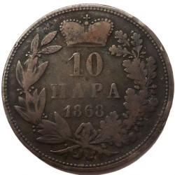 Pièce > 10paras, 1868 - Serbie  - reverse