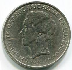 錢幣 > 5法郎, 1949 - 盧森堡  - obverse