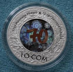 Moneda > 10som, 2015 - Kirguistán  (70 aniversario - Victoria en la Gran Guerra Patriòtica) - reverse