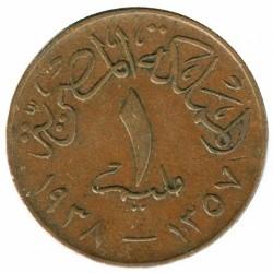 Монета > 1мілім, 1938-1950 - Єгипет  - obverse