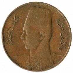 Монета > 1мілім, 1938-1950 - Єгипет  - reverse