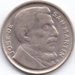 Νόμισμα > 20Σεντάβος, 1951-1952 - Αργεντινή  - reverse