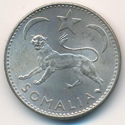 50 centesimi 1950 somalia km 4 catalogo coniazioni for Moneta 50 centesimi
