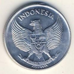 Монета > 25сенів, 1955-1957 - Індонезія  - obverse