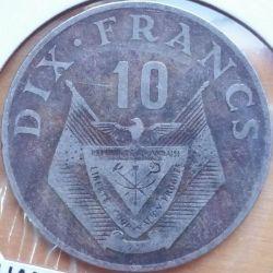 Moneda > 10francos, 1974 - Rwanda  - obverse