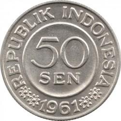 سکه > 50سن, 1959-1961 - اندونزی  - reverse
