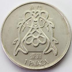 Moneta > 1pataca, 1982-1985 - Makau  - reverse