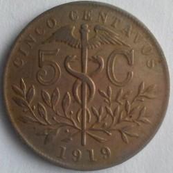 Moneta > 5sentavai, 1893-1919 - Bolivija  - reverse