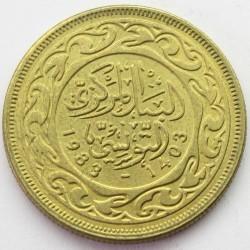 Moneda > 20millimes, 1960-2005 - Tunísia  - obverse