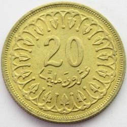 Moneda > 20millimes, 1960-2005 - Tunísia  - reverse