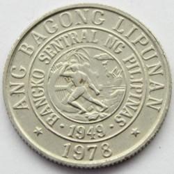 Mynt > 10sentimos, 1975-1978 - Filippinene  - obverse