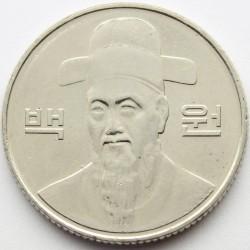 Moneta > 100vonų, 2015 - Pietų Korėja  - obverse