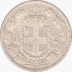 Moneta > 2liros, 1881-1899 - Italija  - reverse