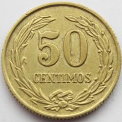 Moneta > 50centesimi, 1944-1951 - Paraguay  - reverse