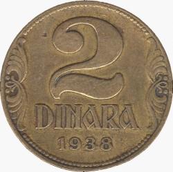 Монета > 2динара, 1938 - Югославия  (Маленькая корона на аверсе) - reverse