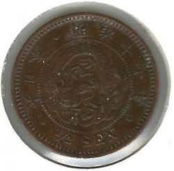 Coin > ½sen, 1884 - Japan  - obverse