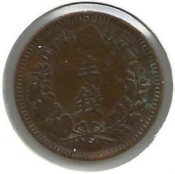 Coin > ½sen, 1884 - Japan  - reverse