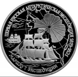 Moneta > 3rubli, 1994 - Russia  (First Russian Antarctic Expedition) - reverse