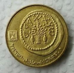 Кованица > 5агорота, 1986-2000 - Израел  (Piedfort Set: weight 6.6 g) - obverse
