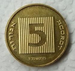 Кованица > 5агорота, 1986-2000 - Израел  (Piedfort Set: weight 6.6 g) - reverse