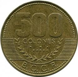 Монета > 500колонів, 2003-2005 - Коста-Ріка  - reverse