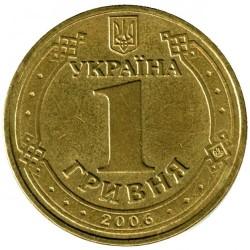 Pièce > 1hryvnia, 2004-2016 - Ukraine  (Volodymyr le Grand) - obverse