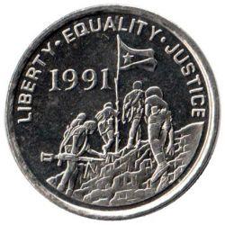 Moneta > 1cent, 1997 - Erytrea  - reverse