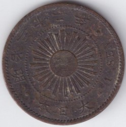Coin > 1sen, 1898-1902 - Japan  - obverse