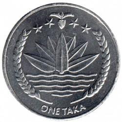 Moneda > 1taka, 2010-2014 - Bangladés  - obverse
