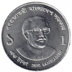 Moneda > 1taka, 2010-2014 - Bangladés  - reverse