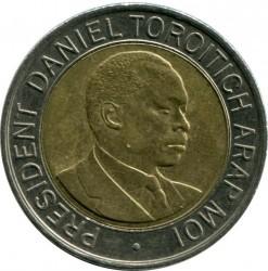 Монета > 20шиллингов, 1998 - Кения  - reverse